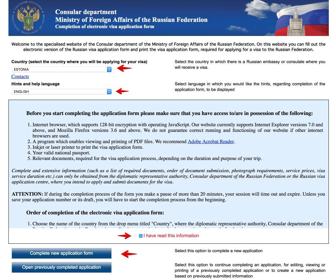 Fyll i det ryska viseringsansökningsformuläret i Sverige 1