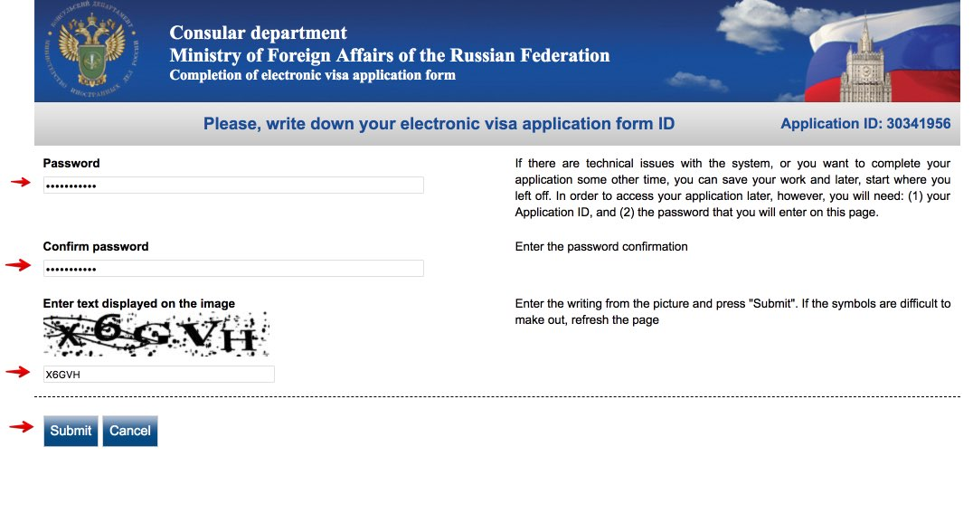 Fyll i det ryska viseringsansökningsformuläret i Sverige 2