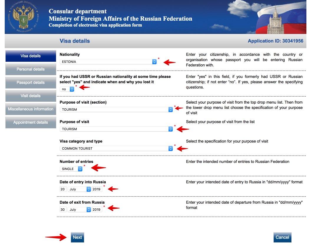 Fyll i det ryska viseringsansökningsformuläret i Sverige 3