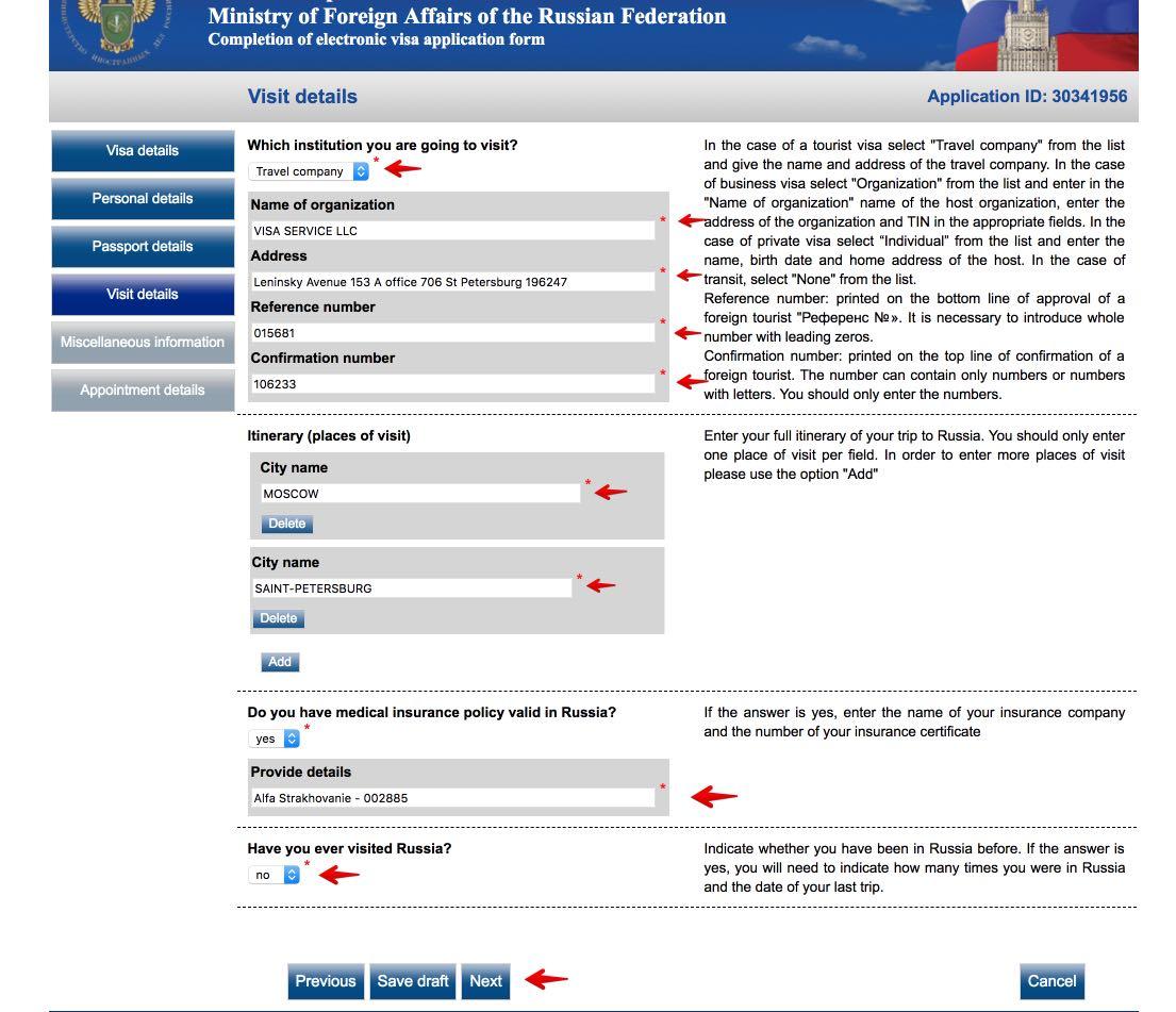 Fyll i det ryska viseringsansökningsformuläret i Sverige 6