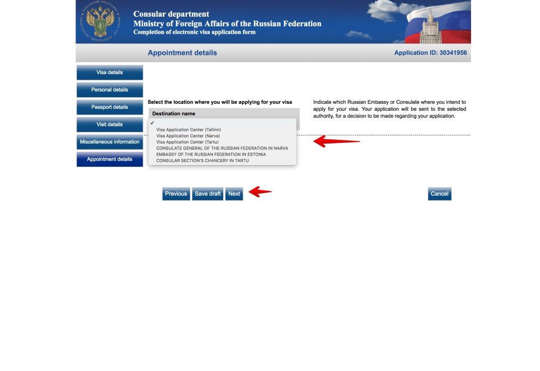 Fyll i det ryska viseringsansökningsformuläret i Sverige 8